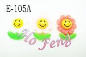 貼飾 E-105A 微笑小花
