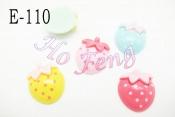 貼飾 E-110 草莓