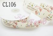 布標  CL106 2.5cm