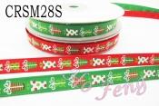 CRSM28S 禮物 1cm