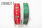 CRSM27-I 聖誕樹 1cm