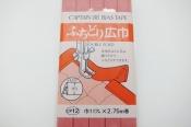 ふちどり広巾 滾邊條 (粉橘)