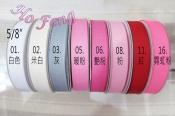 素色特多龍緞帶16mm -D