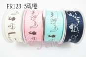 特多龍印刷帶 PR123-I 長頸鹿
