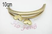 心型口金  10cm 古銅