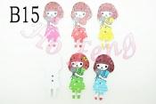 木片- 棒棒糖女孩  B15