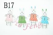 木片- 點點小兔 B17