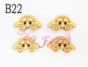 木釦-汔車 B22