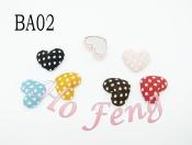 布包釦- 圓點心型包釦 BA02