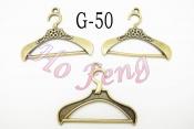 金屬掛件 G-50 衣架